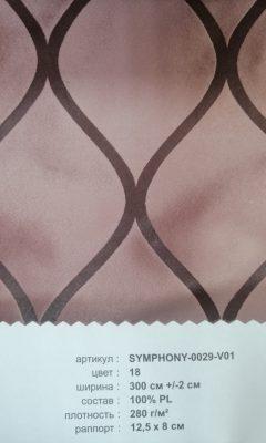 Артикул SYMPHONY-0029-V01 цвет 18 ТКАНЬ WIN DECO (ВИН ДЕКО)