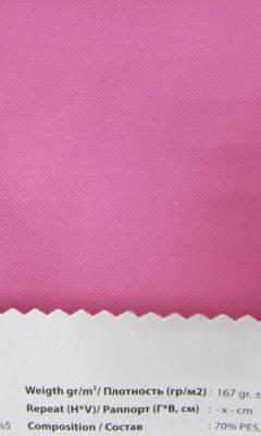 Design ACERTADO Collection Colour: Fucsia 13 Vip Decor/Cosset Article: Snow