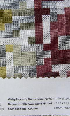 Design ACERTADO Collection Colour: Granate 16 Vip Decor/Cosset Article: Tetrisa