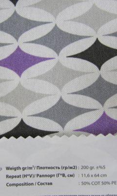 Design ACERTADO Collection Colour: Gris Vip Decor/Cosset Article: Izumi Coor Hp