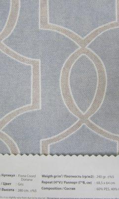 Design ACERTADO Collection Colour: Gris Vip Decor/Cosset Article: Fiona Coord Donana