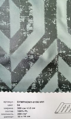 Артикул SYMPHONY-0156-V01 цвет 04 ТКАНЬ WIN DECO (ВИН ДЕКО)