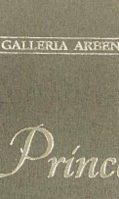 PRINCE GALLERIA ARBEN (ГАЛЕРЕЯ АРБЕН)