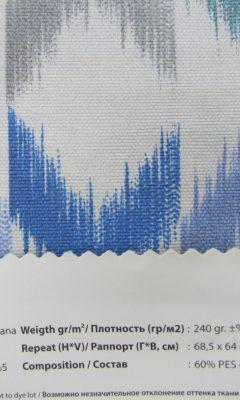 Design ACERTADO Collection Colour: Jade Vip Decor/Cosset Article: Karnal Donana