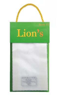 Книга Lions VI