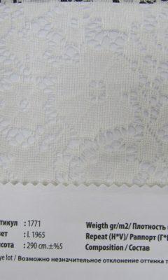 Design LEON Collection Colour: L 1965 Vip Decor/Cosset Article: 1771