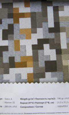 Design ACERTADO Collection Colour: Marron 32 Vip Decor/Cosset Article: Tetris A