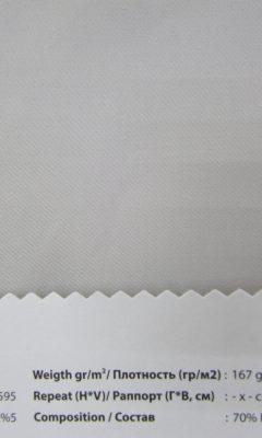 Design ACERTADO Collection Colour: Metaloco 595 Vip Decor/Cosset Article: Snow