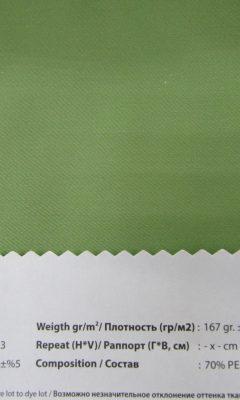 Design ACERTADO Collection Colour: Olive 223 Vip Decor/Cosset Article: Snow