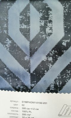 Артикул SYMPHONY-0156-V01 цвет 02 ТКАНЬ WIN DECO (ВИН ДЕКО)