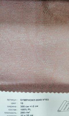Артикул SYMPHONY-0040-V103 цвет 18 ТКАНЬ WIN DECO (ВИН ДЕКО)