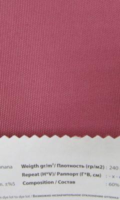 Design ACERTADO Collection Colour: Roja Vip Decor/Cosset Article: Liso Donana