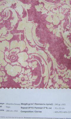 Design ACERTADO Collection Colour: Roja Vip Decor/Cosset Article: Alhambra Donana
