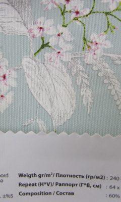 Design ACERTADO Collection Colour: Rose Vip Decor/Cosset Article: Adele Coor Donana