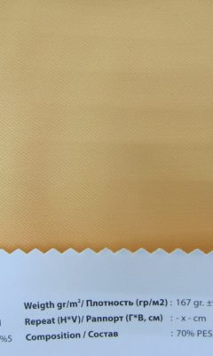 Design ACERTADO Collection Colour: Salmon 61 Vip Decor/Cosset Article: Snow