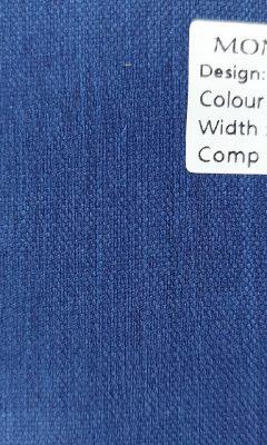 Каталог Артикул Design 21810 DOUBLE Colour 120 A MONA LISA (МОНА ЛИСА)