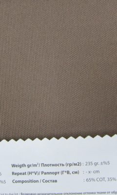 Design ACERTADO Collection Colour: Taupe 626 Vip Decor/Cosset Article: Calpe-A