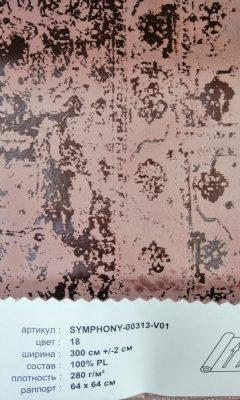 Артикул SYMPHONY-00313-V01 цвет 18 ТКАНЬ WIN DECO (ВИН ДЕКО)