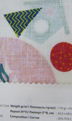 Design ACERTADO Collection Colour: Unice 09 Vip Decor/Cosset Article: Circus Coor.C Lace