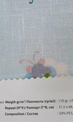 Design ACERTADO Collection Colour: Unico 09 Vip Decor/Cosset Article: Globe Coor.Lace