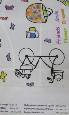 Design ACERTADO Collection Colour: Unico 09 Vip Decor/Cosset Article: Kids-B
