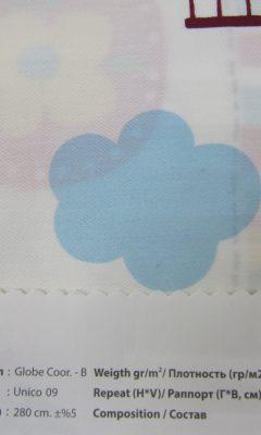Design ACERTADO Collection Colour: Unico 09 Vip Decor/Cosset Article: Globe Coor.-B