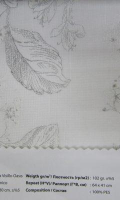 Design ACERTADO Collection Colour: Unico Vip Decor/Cosset Article: Sia Visillo Oasis