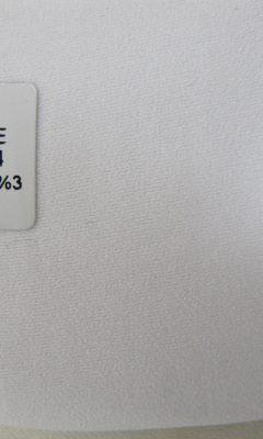 Артикул Design GIAVE varyant 2164  Aisa (АЙСА)
