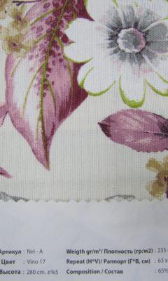 Design ACERTADO Collection Colour: Vino 17 Vip Decor/Cosset Article: Nei-A