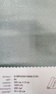 Артикул SYMPHONY-0040-V0103 цвет 04 ТКАНЬ WIN DECO (ВИН ДЕКО)