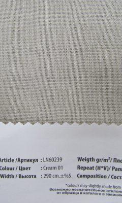 Design LEON Collection Colour: Cream 1 Vip Decor/Cosset Article: LN 60239