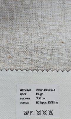 Каталог Артикул ASTON BLACKOUT Цвет Beige VISTEX (ВИСТЕКС)