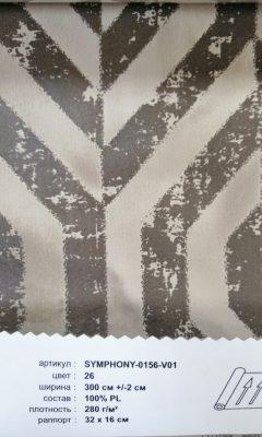 Артикул SYMPHONY-0156-V01 цвет 26 ТКАНЬ WIN DECO (ВИН ДЕКО)