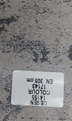 Каталог 14155 Цвет 17143 PRONTO (ПРОНТО)