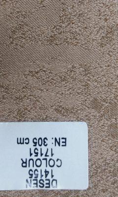 Каталог 14155 Цвет 17151 PRONTO (ПРОНТО)