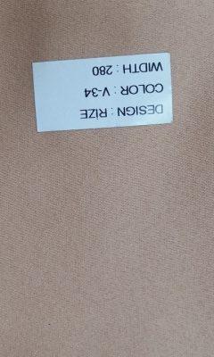 Каталог Rize Цвет V-34 SAMA (САМА)
