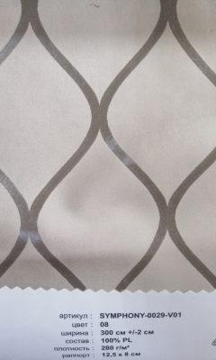 Артикул SYMPHONY-0029-V01 цвет 08  ТКАНЬ WIN DECO (ВИН ДЕКО)