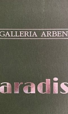 PARADISE (VAY) GALLERIA ARBEN (ГАЛЕРЕЯ АРБЕН)
