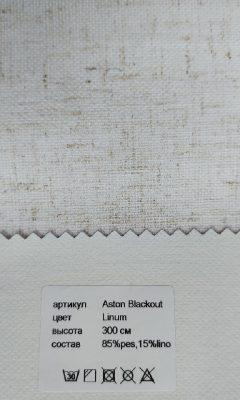Каталог Артикул ASTON BLACKOUT Цвет Linum VISTEX (ВИСТЕКС)