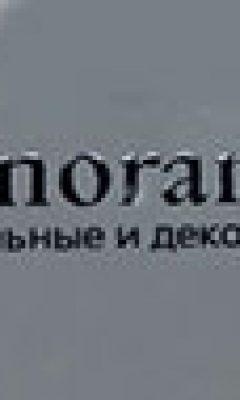Каталог Alsdorf PANORAMA DECOR (ПАНОРАМА ДЕКОР)