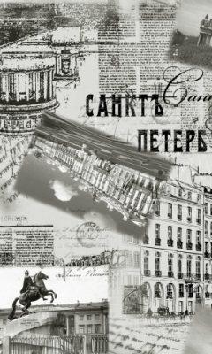 МЕБЕЛЬНАЯ ТКАНЬ Petersburg СОЮЗ-М