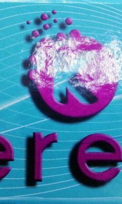 Артикул Design: OZON KEREM (КЕРЕМ)