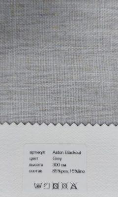 Каталог Артикул ASTON BLACKOUT Цвет Grey VISTEX (ВИСТЕКС)