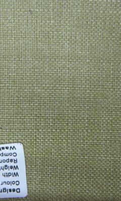 Артикул Design: LOTOS Colour: V-14 KEREM (КЕРЕМ)