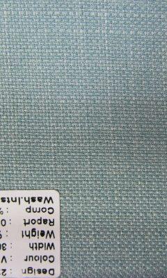 Каталог DESIGN 2277 Colour: V-21 MEGARA (МЕГАРА)