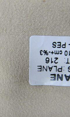 Артикул Design PLANE varyant 216 Aisa (АЙСА)