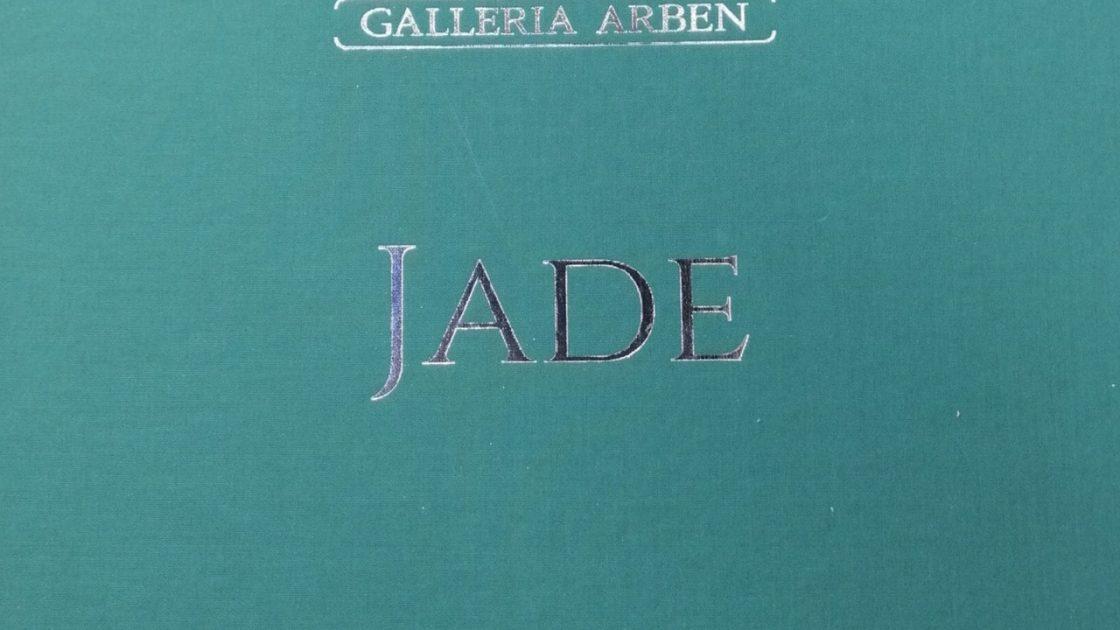 Каталог JADE GALLERIA ARBEN (ГАЛЕРЕЯ АРБЕН) каталог